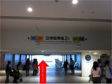 まつげエクステでメイク時間大幅短縮☆まつげエクステ専門店☆川崎-アクセスマップ04