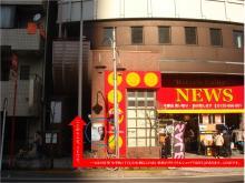 まつげエクステでメイク時間大幅短縮☆まつげエクステ専門店☆川崎-アクセスマップ07
