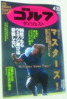 まつエク☆ネイル大好き☆J stage☆-201004_jstage_golf_01