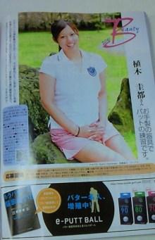まつエク☆ネイル大好き☆J stage☆-201004_jstage_golf_02.