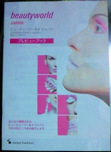 まつエク☆ネイル大好き☆J stage☆-201005_jstage_Beautyworld_01