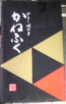 メイク時間大幅短縮☆まつげエクステ&ネイル専門店☆川崎-20100908_jstage_golf_01