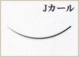 メイク時間大幅短縮☆まつげエクステ&ネイル専門店☆川崎-J_00