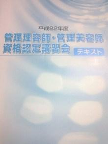 メイク時間大幅短縮☆まつげエクステ&ネイル専門店☆川崎-201011_jstage_kanribiyo