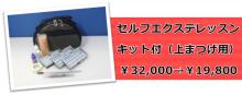 【神奈川|川崎】まつげエクステでメイク時間大幅短縮☆まつげエクステ専門店☆ジェイステージ