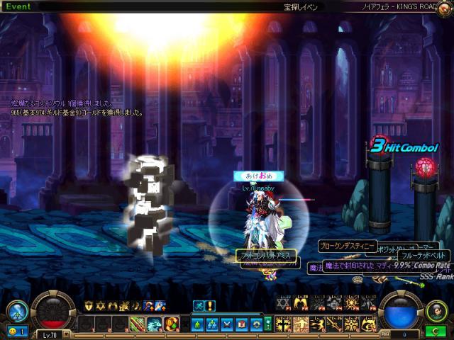 壊れtScreenShot2012_0703_174511707