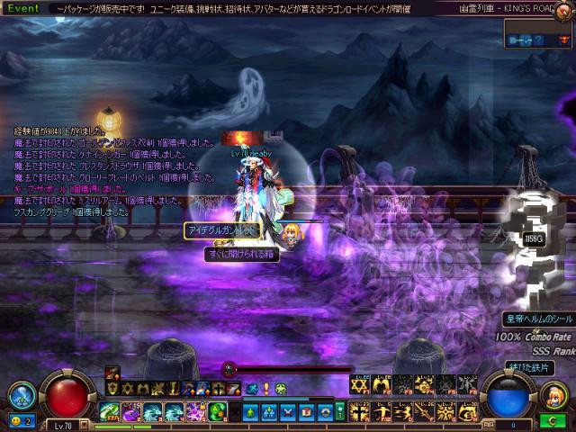 きーぷScreenShot2012_1124_150623591