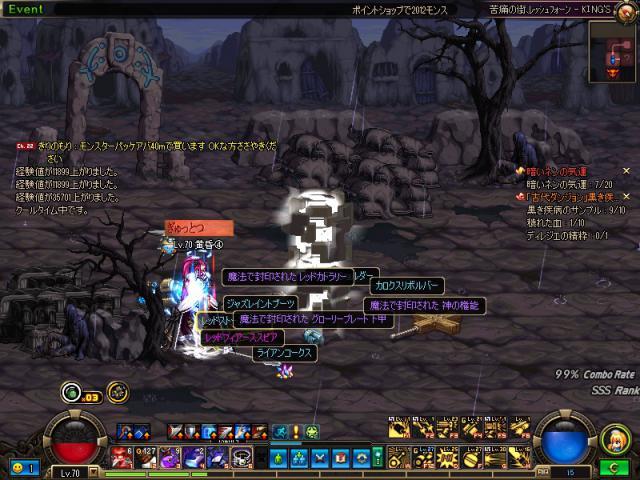 ふぃあすScreenShot2012_1116_011939478