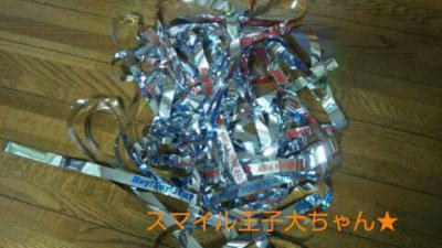 アジアツア-銀テ大量