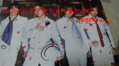 4人(チビーズ&ゆーや)