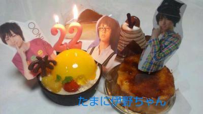 伊野ちゃん22歳誕生日ケーキ