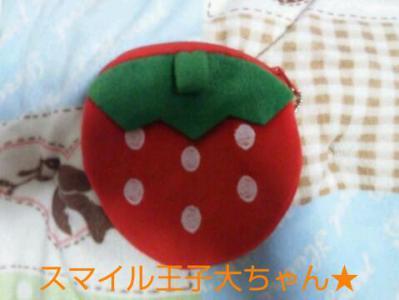苺のポーチ