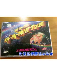 DVD鑑賞会キスマイ