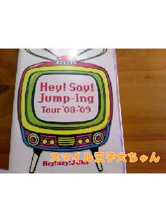 DVD鑑賞会JUMP