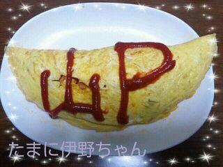 yamapomuraisu.jpg