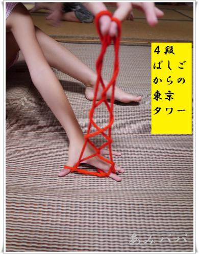 obon (6)