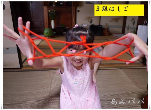 obon (4)