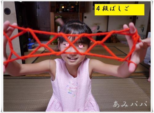 obon (5)