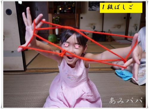 obon (2)