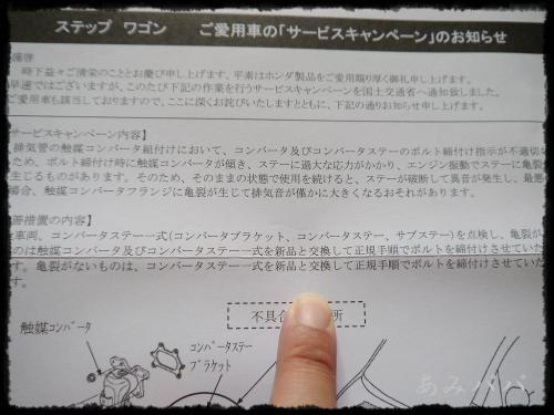 katukatu (2)