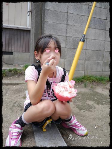 akiakaiaka (7)