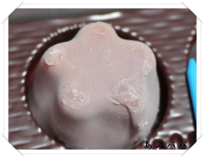kachikachi (6)