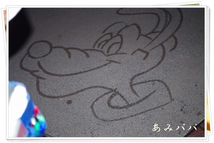 kobukobu (99)