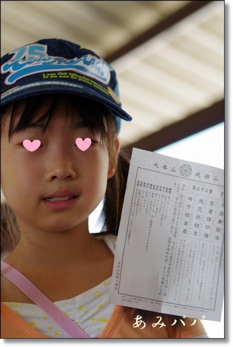 narinari (13)