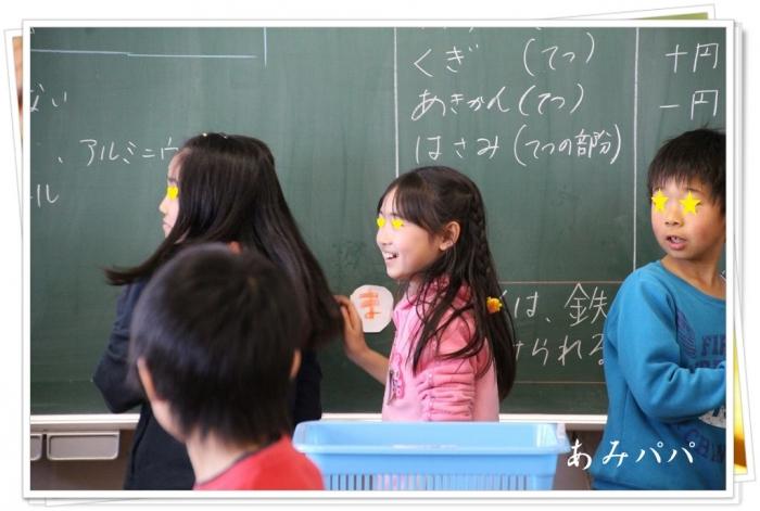 jyugyou 3kan (14)