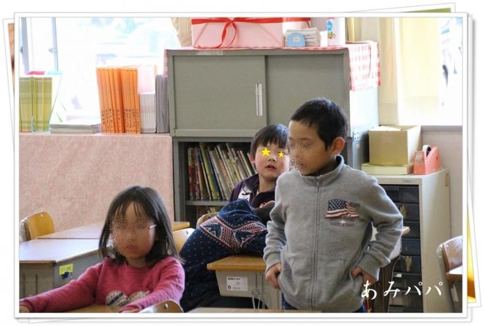 jyugyou 3kan (13)