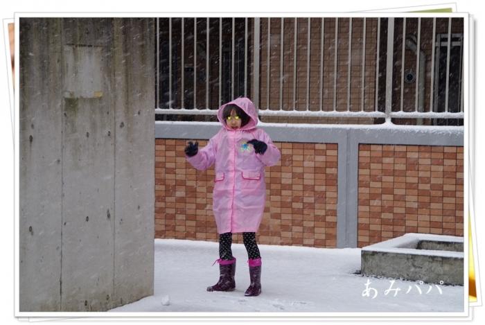yukiki (4)