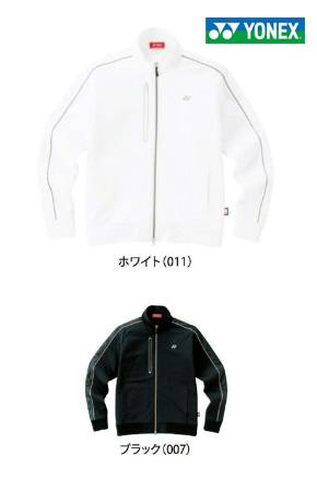 2012 ヨネックス 秋冬②