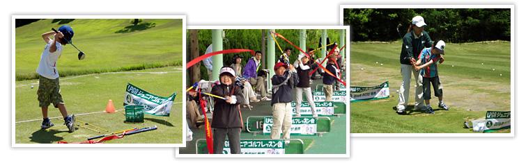 LPGA jr レッスン会①