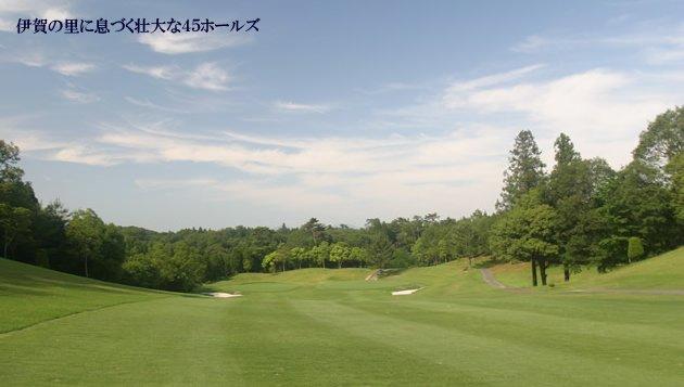名阪チサンCC