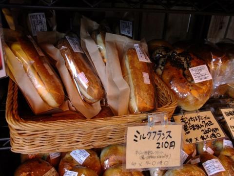 しげくに屋さんのパン