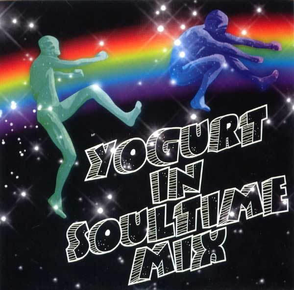 yogurt_soultimemix.jpg