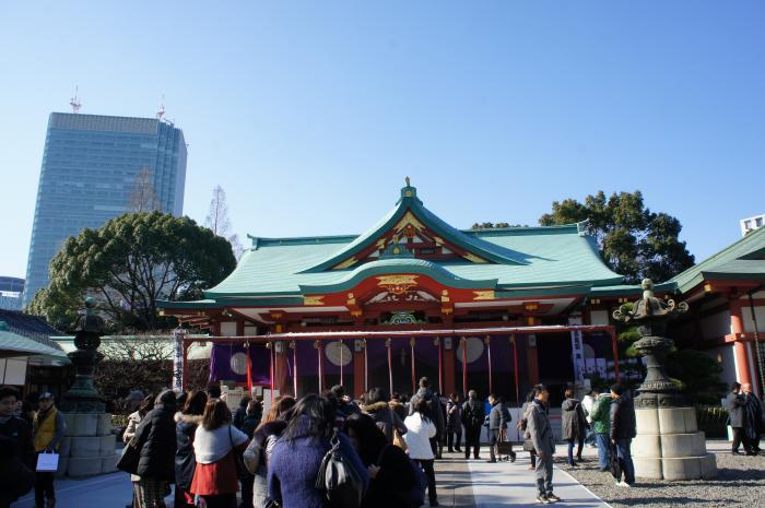 東京WALK203