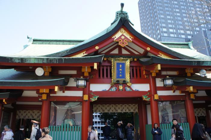 東京WALK204