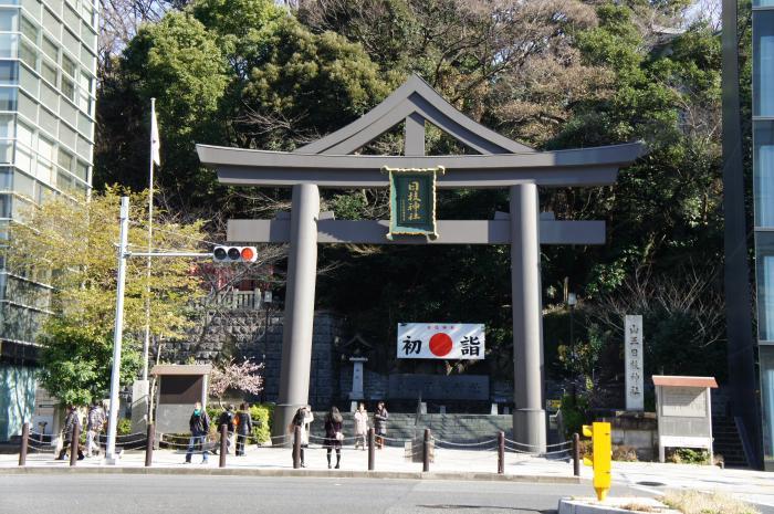東京WALK201