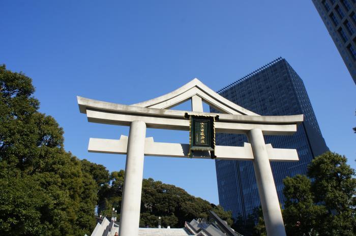 東京WALK206