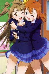 4yande.re 235898 kousaka_honoka love_live! minami_kotori seifuku sonoda_umi takabe_mitsuaki