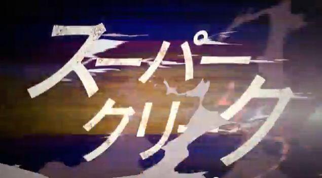 2013菊花賞CM2