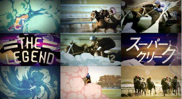 2013菊花賞CM新2