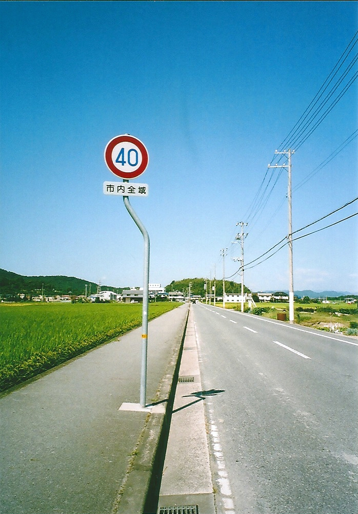 1大阪ー鹿児島 (3)