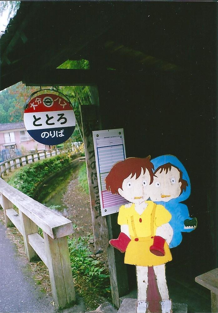1大阪ー鹿児島 (73)