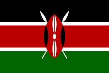ケニヤ国旗