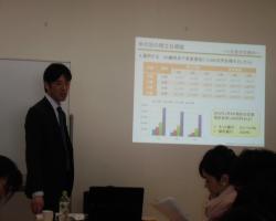 20130131繧・&縺励>繝槭ロ繝シ繧サ繝溘リ繝シ+004_convert_20130131150328