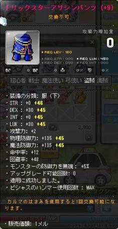 m478.jpg
