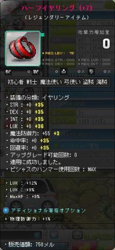m480.jpg