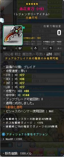 m482.jpg